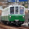 早朝5時までの「車両連結及び線路内施設見学会」開催 神戸市交通局