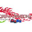 「LORD of VERMILION IV」最新Ver.「血晶事変」の稼働が決定。「月刊アフタヌーン」「good!アフタヌーン」の5つの漫画から各1キャラが参戦へ
