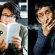 岡村靖幸「忘らんないよ」MVで萩本欽一と共演、監督は土屋P