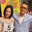 ドロシー役は増田有華!宮本亜門、最終オーディションに残ったメンバーについても賛辞を贈る