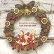 KICK THE CAN CREW「クリスマス・イブRap」ついに配信へ