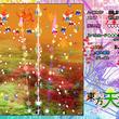 上海アリス幻樂団のシューティングゲーム『東方天空璋』が11月18日よりSteamで配信