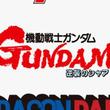 『機動戦士ガンダム 逆襲のシャア』や『仮面ライダーBLACK RX』、『エヴァンゲリオン』など「魂ネイション2017」10大新発表に関わる作品が明らかに!