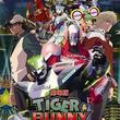 9月公開「TIGER & BUNNY」劇場版の主題歌にUNISON SQUARE GARDENが決定!