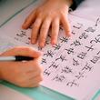中国文化の崩壊 − 心のない愛 子を見ない親 簡体字が映すもの