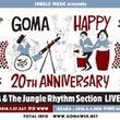 GOMA&The Jungle Rhythm sectionが待望の新作アルバム発表、東阪ワンマンも