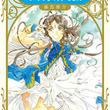 藤島康介「ああっ女神さまっ」新装版が全24巻で、応募者全員プレゼント企画も