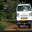 【動画】軽トラが線路を走る!お手軽軌陸車レールランナーって何?