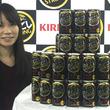 キリン、黒の「のどごし STRONG」発売 7%の高アルコールでストロング領域を開拓