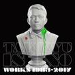 """石野卓球(電気グルーヴ) """"自身のオリジナルアルバムと電気グルーヴのオリジナル曲以外""""過去35年間・全100曲以上『Takkyu Ishino Works 1983~2017』発売決定"""