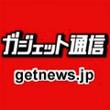 「綿菓子屋さん ふわり。」34のおっさん奮闘記――犬猿?2ちゃんねるVIPとニコニコ動画…(7月11日)