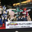 TVアニメ『シンカリオン』出発式開催 中川家・礼二さん「みどりの窓口のシーン入れて」