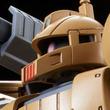 『機動戦士ガンダム THE ORIGIN』MSDより、HGガンプラ「ザク・キャノン テストタイプ」が3次受注開始!