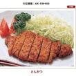 いい肉の日は勝生勇利生誕祭!シャープアカウントが揚げないトンカツレシピを投稿しファン歓喜
