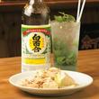 【一杯酒場】大阪・梅田「スタンド ミルクホール」