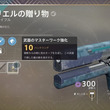 """『Destiny 2』新武器レベル""""マスターワーク""""ほか、12月から来年1月にかけてのアップデート方針が発表"""