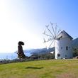 映画「魔女の宅急便」のロケ地!香川県・小豆島オリーブ公園の魔法のほうきでキキになりきろう!