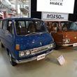 はたらくクルマの代名詞、トヨタ「ハイエース」50年の歴史を振り返る