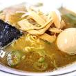 【日本麺紀行】長野県諏訪市が誇るご当地ラーメン「ハルピンラーメン」とは?