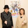 「りゅうおうのおしごと!」に水木一郎と堀江美都子が夫婦役で出演