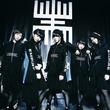 """EMPiRE初MV「アカルイミライ」公開、BiSHアイナによる振り付けテーマは""""類人猿たち"""""""