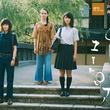 前野健太がNHKドラマ「あったまるユートピア」主題歌を書き下ろし、劇伴は石橋英子