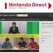 任天堂、YouTubeにニンテンドーダイレクトの公式チャンネルを開設