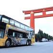 WILLER×京阪バス、走る「老舗料亭」で京都観光を満喫!「レストランバス」期間限定運行