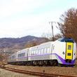 札幌~函館間特急、すべて「スーパー北斗」に キハ183系0番台は順次廃車へ