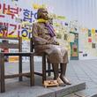 """韓国でなぜ反日攻勢が激化?日本大使館前に次は""""徴用工像""""設置の醜態"""