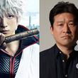 映画「銀魂」続編に佐藤二朗が武市役以外で出演、「間違いなく、神楽だ」