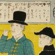 日本橋なのに長崎屋?平賀源内や杉田玄白も通った江戸の出島「長崎屋」はどんな所?