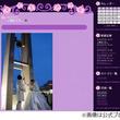 「ケロロ軍曹」役の声優・渡辺久美子が結婚、お相手は声優の辻谷耕史。