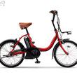 電動アシスト自転車「PAS」新2機種発売 新色登場 ヤマハ発動機