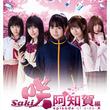 映画「咲-Saki-阿知賀編」阿知賀メンバーが奮闘する本予告、舞台挨拶も決定