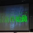 "5pb.が""科学アドベンチャー""シリーズ最新作の制作を発表【科学アドベンチャー祭り 2012 SUMMER】"