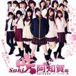映画「咲-Saki-阿知賀編」ポスター公開、全国大会でぶつかる4校の選手集結