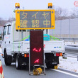 2018年始は2日渋滞ピーク 東名高速で最長30km 全国の高速道路渋滞予測