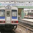 JR山田線の移管区間駅と2020年度開業・新田老駅の愛称を募集 三陸鉄道