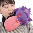 ポケモン「ゲンガー」づくしの一番くじ、2月10日より販売開始!「ポケモンリサーチ」シリーズ第4弾!