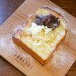 冬季限定「あんバタートースト」が食べられるのは今だけ!大阪市天王寺区「LeBRESSO(レブレッソ)」本店