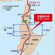 神戸淡路鳴門道の淡路島中央スマートIC、2月開通
