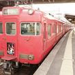 メ~テレ制作「名古屋行き最終列車2018」のPRで名古屋鉄道に全9種類の系統板が掲出されます!