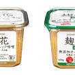 オーガニック味噌シェアNo.1※のひかり味噌からオーガニック白粒味噌『麹の花 無添加オーガニック味噌』を発売