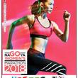「名古屋ウィメンズマラソン2018」記念ドニチエコきっぷ発売 名古屋市交通局