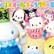2月のハーモニーランドはキャラクターイベントがいっぱい!「サンリオ オールキャラクター祭り」開催!