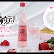 「少女革命ウテナ」20周年で薔薇のリキュール&貴腐ワイン、グラスとセットで登場