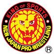 ブシモと新日本プロレスから重大発表