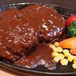 極上のハンバーグ新登場を記念して、ビーフハンバーグ&ステーキ食べ放題たったの1,290円!~ヘルシー極上ビーフ肉祭りが新宿『クロスカーサ』で開催~