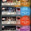 ミュージカル「レント」来日公演がオリジナルピクチャーチケットの発売を決定。